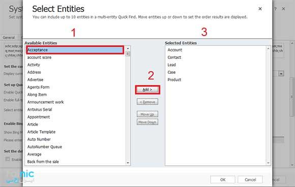 اضافه کردن موجودیت ها به Quick Form در MSCRM
