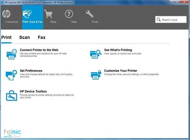 راه اندازی فکس در کامپیوتر