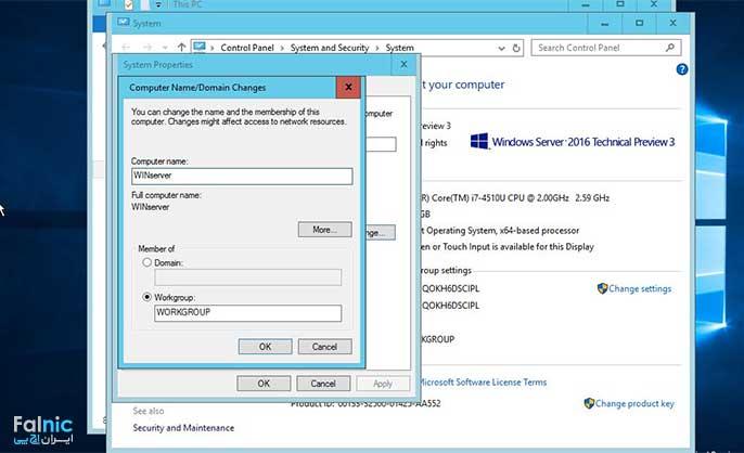 نصب و راه اندازی Active Directory