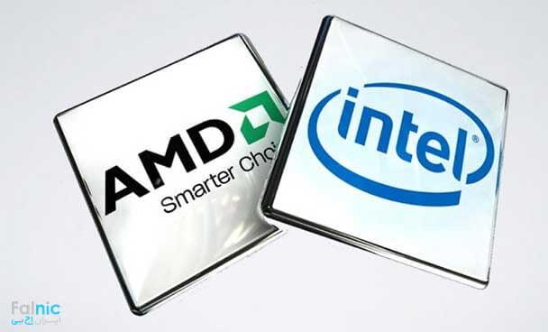 سی پی یو اینتل یا AMD