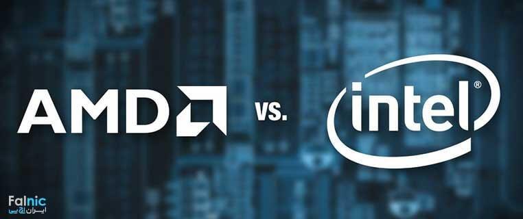کدام CPU بهتر است؟ اینتل یا AMD؟