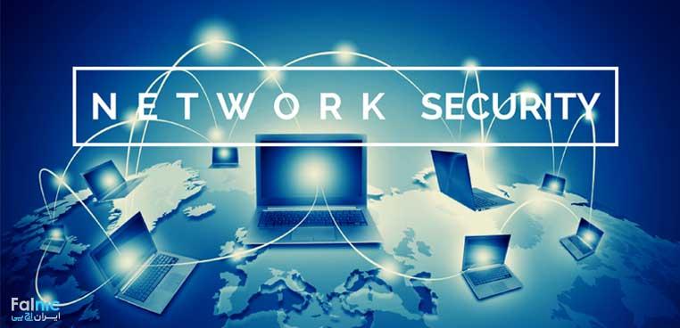 امنیت شبکه چه اهمیتی دارد؟