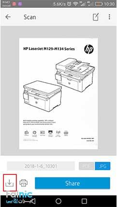 اسکن اسناد با پرینتر HP M130fw