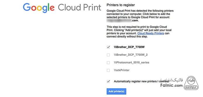 Google Cloud Print دانلود