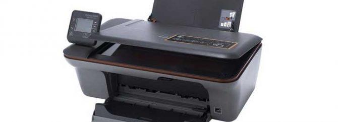 آشنایی با پرینتر محبوب و پرفروش HP Deskjet 3050A