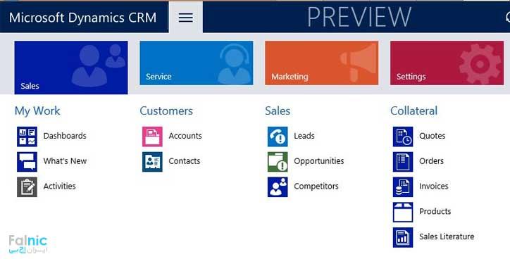 قابلیتهای Microsoft Dynamics CRM 2016