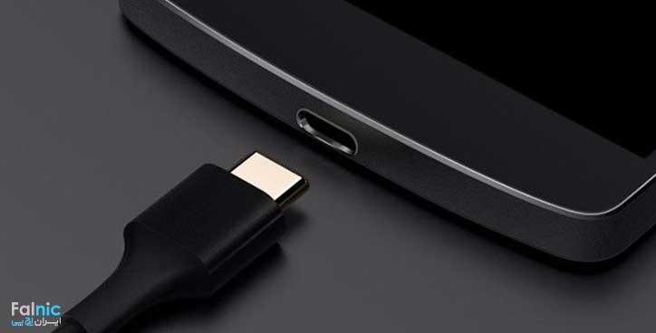 تکنولوژی USB Type-C