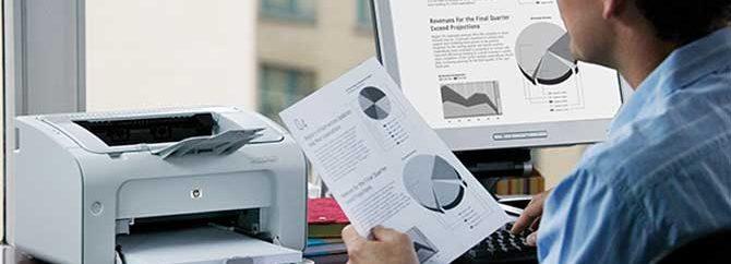 چگونه ایمیل دریافتی را با HP ePrint پرینت بگیریم؟