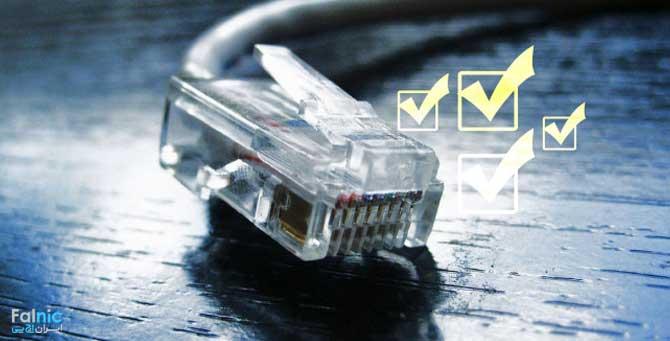 انتخاب پرینتر مناسب برای شبکه