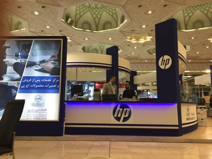 نمایشگاه گارانتی و خدمات پس از فروش