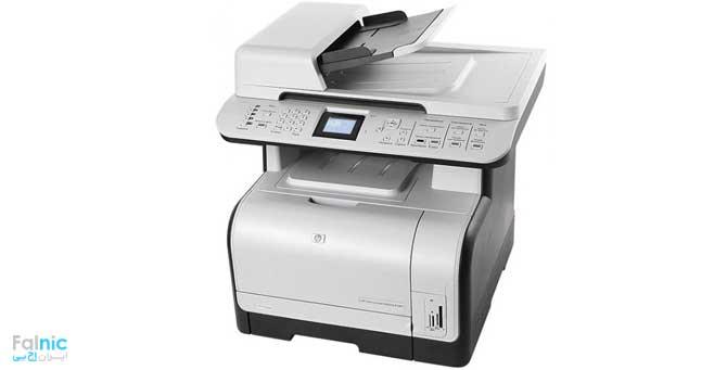 پرینتر HP color LaserJet CM1312nfi