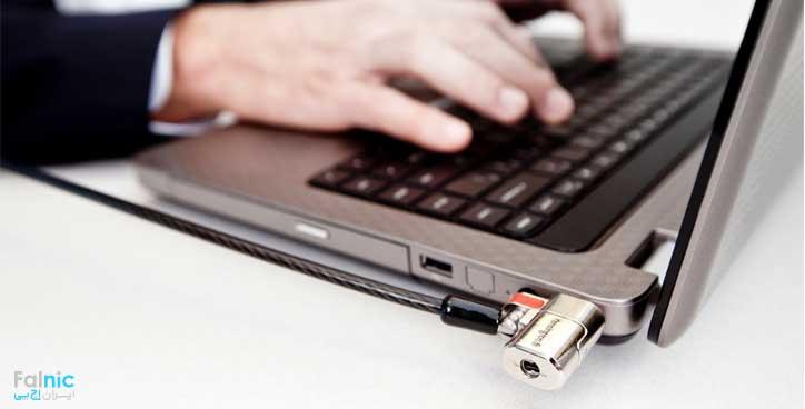 قفل های ضد سرقت لپ تاپ