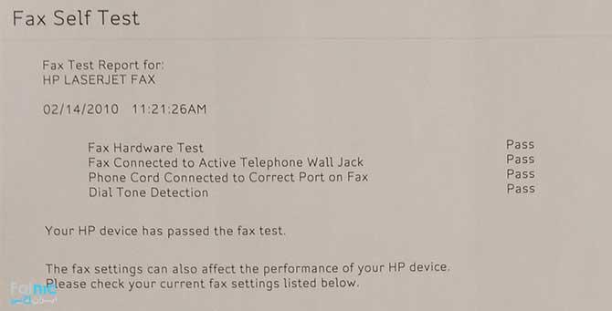 دریافت و ارسال نکردن فکس