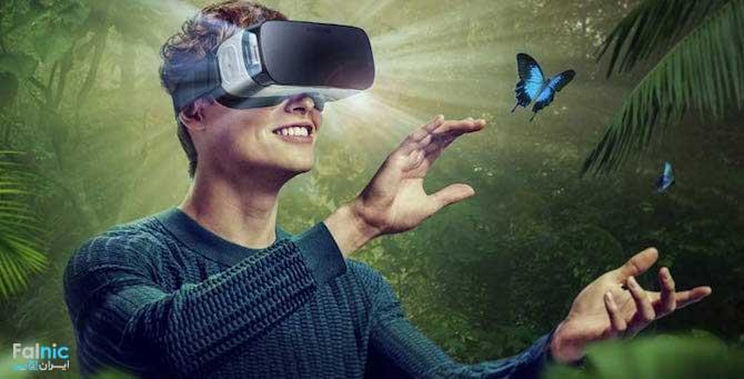 دنیای واقعیت مجازی