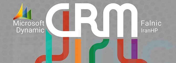 اینفوگرافیک: فالنیک چه خدماتی برای Microsoft Dynamics CRM انجام میدهد؟