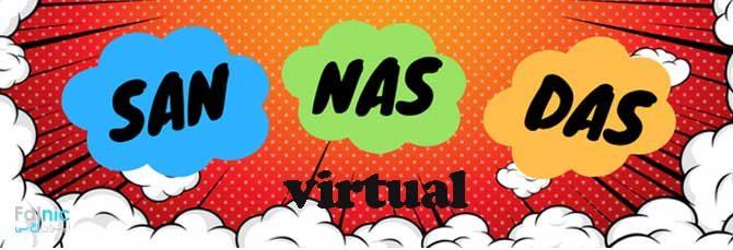 DAS – SAN – NAS: کدام یک برای استوریج مجازی مناسبتر است؟