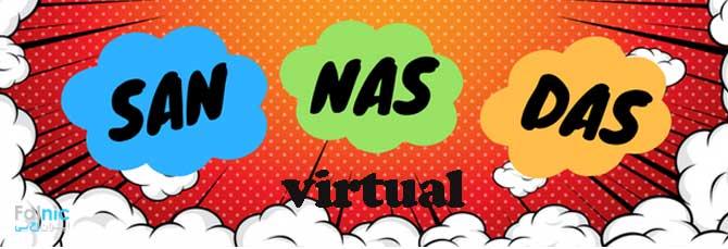 استوریج مجازی SAN ،NAS و DAS