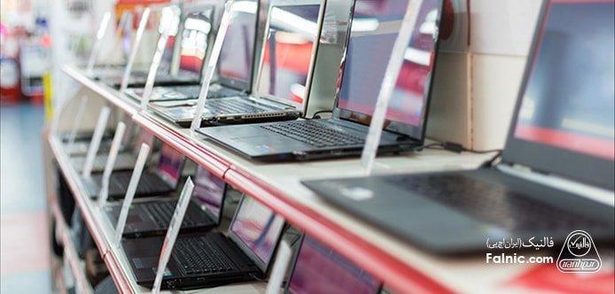 ابعاد صفحه نمایش لپ تاپ