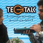 گفتگوی TechTalk: بررسی تکنولوژی کارتریج پرینتر