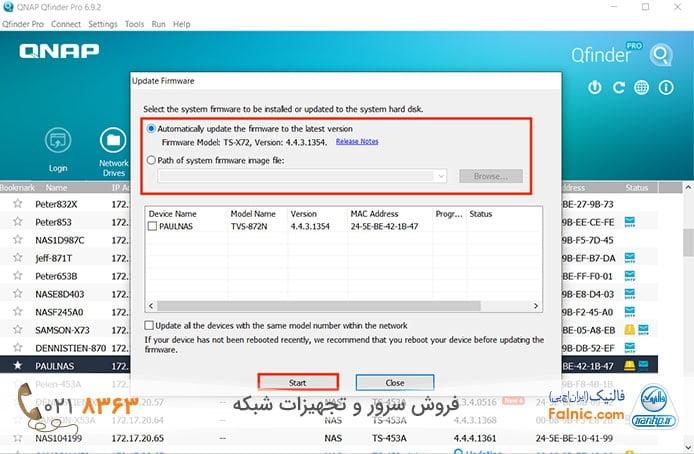 انتخاب نوع آپدیت NAS Firmware با استفاده از Qfinder Pro