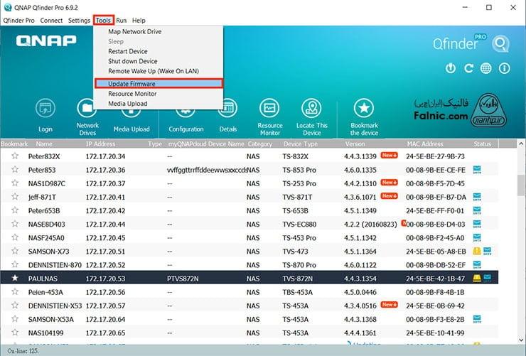 آپدیت NAS Firmware با استفاده از Qfinder Pro