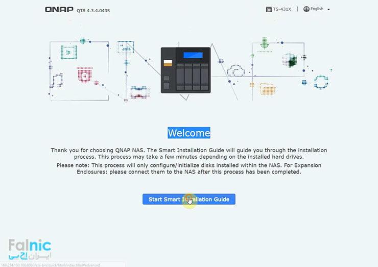 صفحه شروع تنظیمات کیونپ