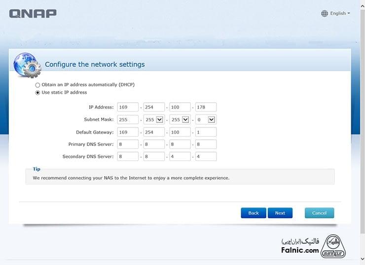 تنظیمات شبکه در کیونپ