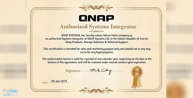 کسب مدرک QNAP
