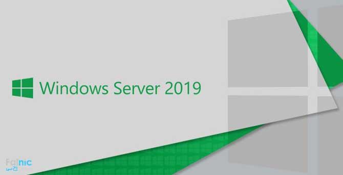 نصب Windows Server 2019