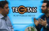گفتگوی TechTalk: بررسی لپ تاپ HP Probook 450 G3