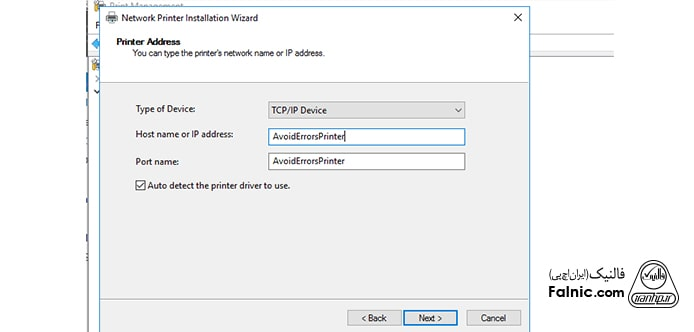 افزودن IP پرینتر در آموزش تصویری پیکربندی پرینت سرور و پرینتر شبکه