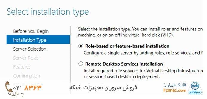 نوع نصب راه اندازی پرینت سرور در ویندوز سرور 2019