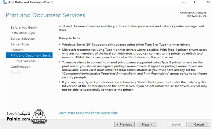 تایید تنظیمات نصب و راه اندازی پرینت سرور در ویندوز سرور 2019