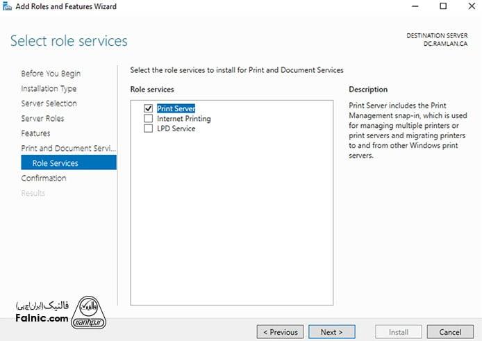 انتخاب رول سرویس در نصب و راه اندازی پرینت سرور در ویندوز سرور 2019