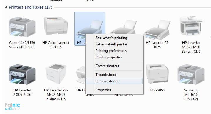 حذف درایور پرینتر