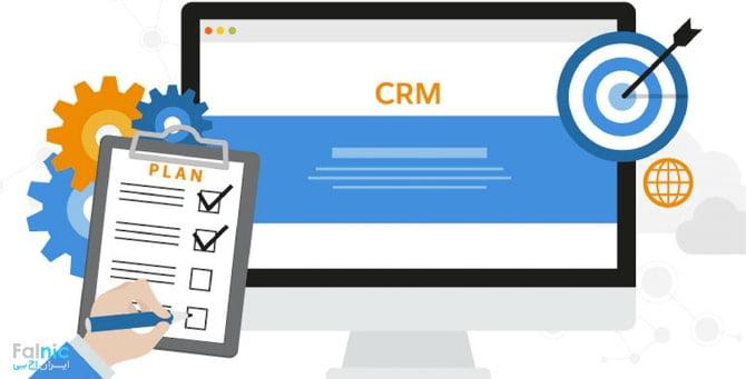 عملکرد نرم افزار CRM