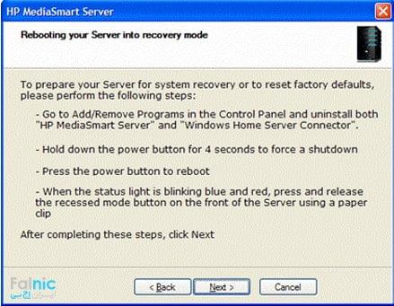 ریکاوری سرور اچ پی با نرم افزار MediaSmart