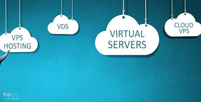 بررسی سرورهای VPS و VDS