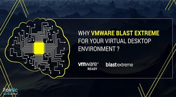 پروتکل Blast Extreme چیست؟