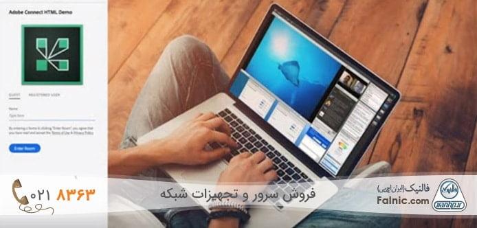 معرفی و مقایسه ده نرم افزار برتر وبینار