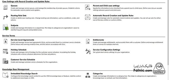 پیاده سازی Microsoft CRM