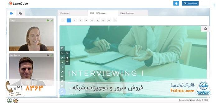 نرم افزار LearnCube برای کلاس مجازی و آنلاین