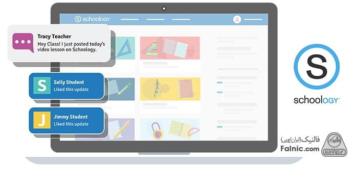 نرم افزار Schoology Learning برای کلاس مجازی و آنلاین