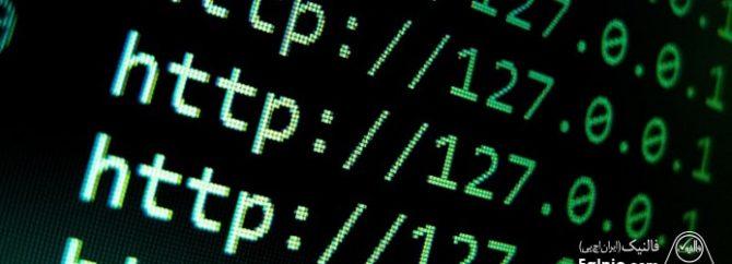 ip چیست؛ انواع آی پی و کاربردهای آن