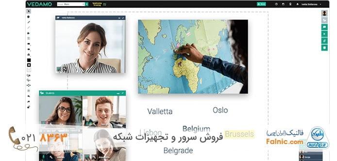 نرم افزار VEDAMO برای کلاس مجازی و آنلاین