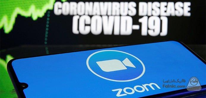 نرم افزار Zoom برای کلاس مجازی و آنلاین