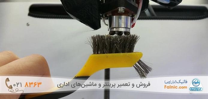 تمیز کردن نازل پرینتر سه بعدی