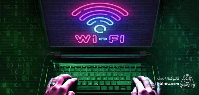 عوض کردن نام پیش فرض مودم wifi