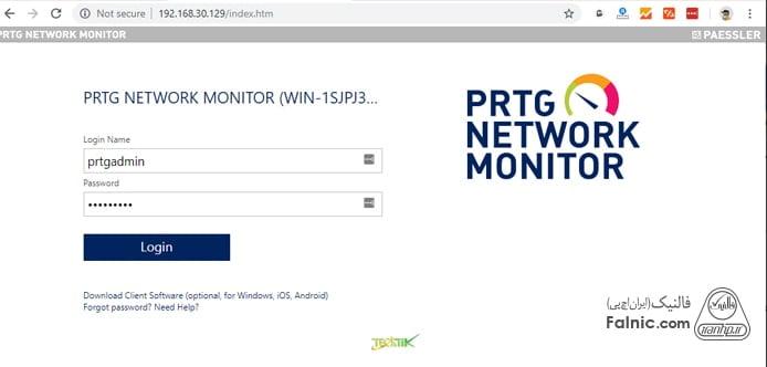 بهترین نرم افزارهای کنترل شبکه