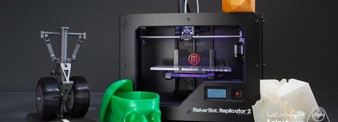 سازه ساپورت پرینترهای سه بعدی چیست؟